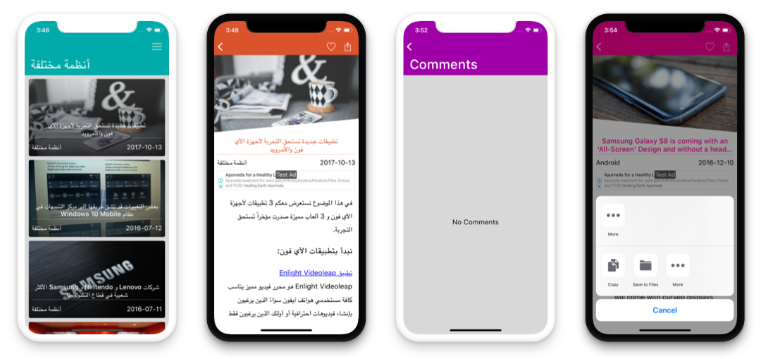 News App - iOS App for WordPress Blog/Magazine - 3