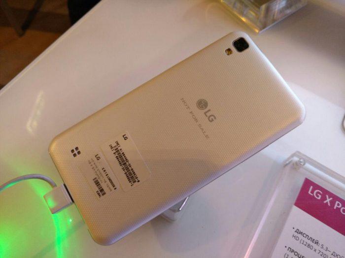 LG-X-Power-3